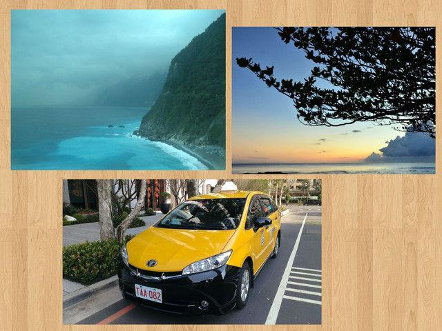 台灣自由行包車旅遊