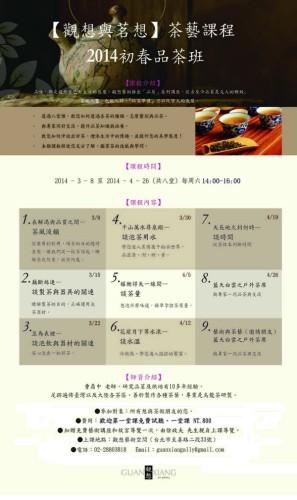 dm_new小