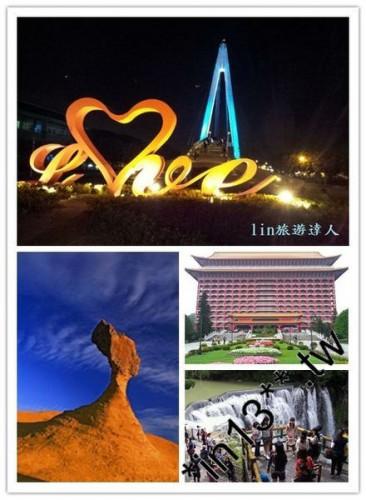 台灣觀光旅遊自由行包車 ( 服務一級棒包君滿意)