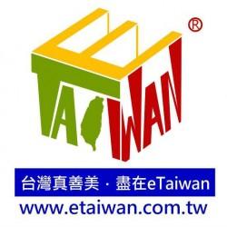 logo-etaiwn