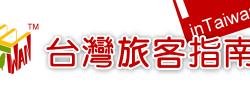 logo-intaiwan