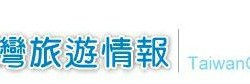 logo-taiwanonline