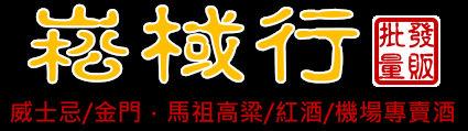 logo-q9