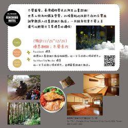 2016.10文案_尺寸縮