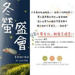 2016.11文案_尺寸縮