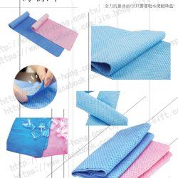 104冰涼巾