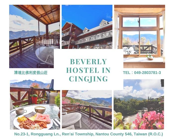 Beverly Hostel in Cingjing
