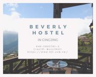 Beverly Hostel