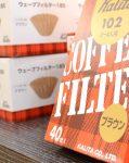 台北精品咖啡豆專賣,台北咖啡豆專賣推薦,咖啡豆販賣,台灣高山茶,茶壺器具