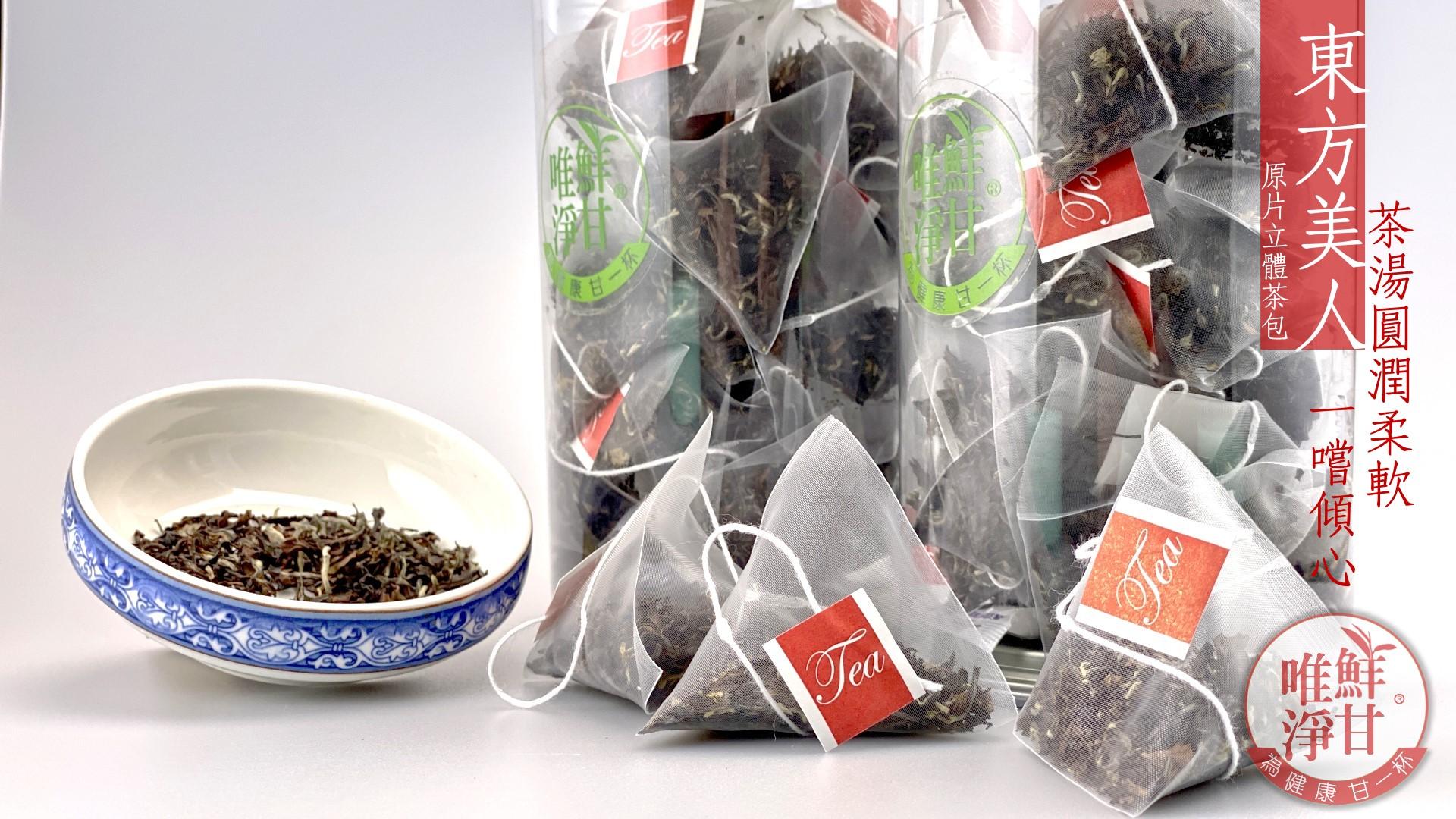 立體茶包,原片茶包推薦,原片茶包批發,原片立體茶包